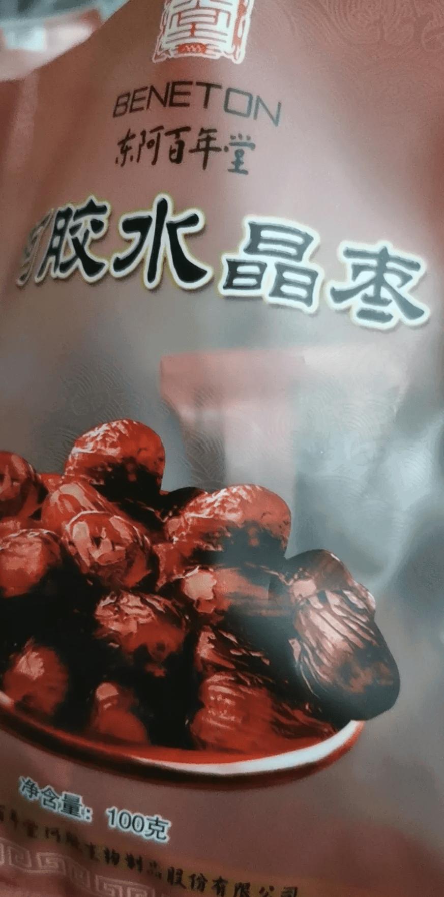 Sản phẩm của Wang Yundong